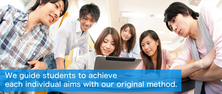 We guide students to achieve each individual aims with our original method.