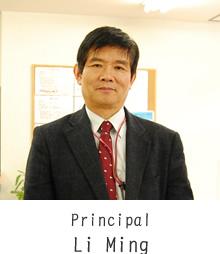 Principal Li Ming