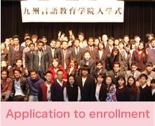 Application to enrollment