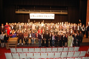 开学典礼 (2)